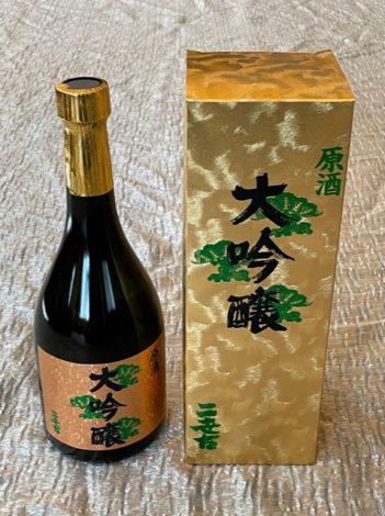 純米大吟醸 原酒 720ml
